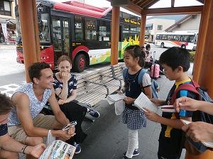 栃木市立大宮南小学校